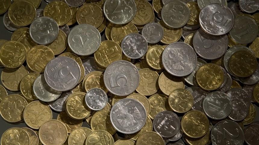 Российский экономист предложил округлить цены иотменить копейки
