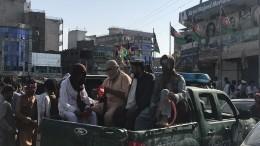 Жители Кабула покидают дома после прихода талибов: «Люди боятся, незнают, что будет дальше»