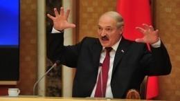 Лукашенко возложил наЕльцина иГорбачева вину заразвал СССР