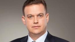 После смерти мэра Кривого Рога возбудили дело обубийстве