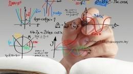 Всероссийский съезд учителей математики стартовал вобразовательном центре «Сириус»