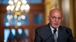 Президент Афганистана объяснил решение уйти вотставку