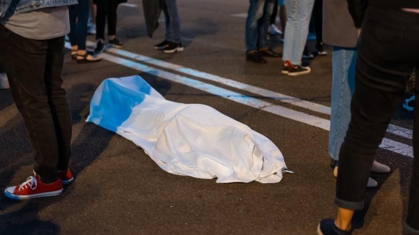 Тело девушки соторванной рукой нашли наулице вМоскве