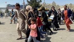 Роль Джо Байдена вАфганистане: проявление мужества или грандиозный провал?
