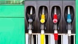 Эксперт рассказал оснижении розничных цен набензин