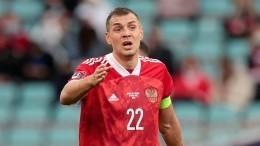 Гаджиев объяснил, почему Карпин мог отстранить Дзюбу отигр сборной РФ