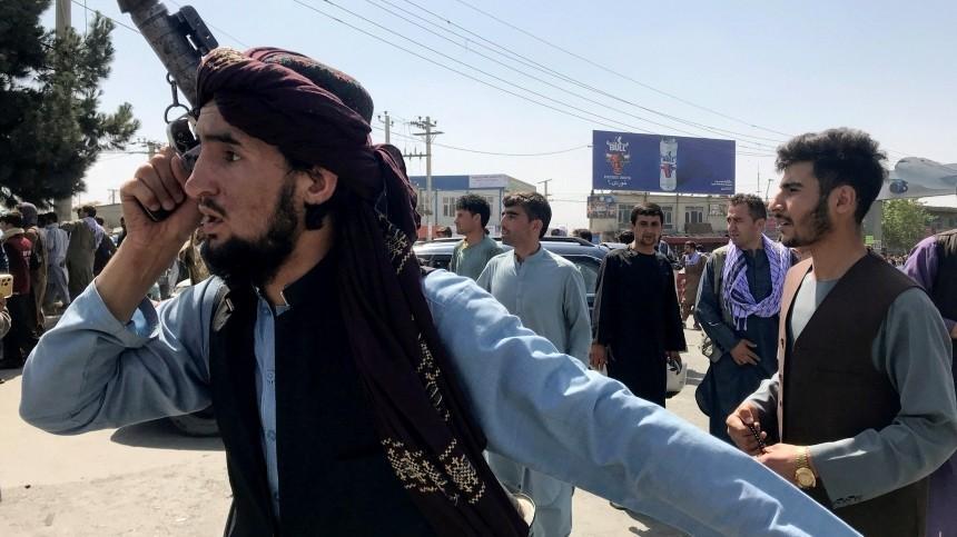 ВСША считают ситуацию вАфганистане «черной меткой» для Украины