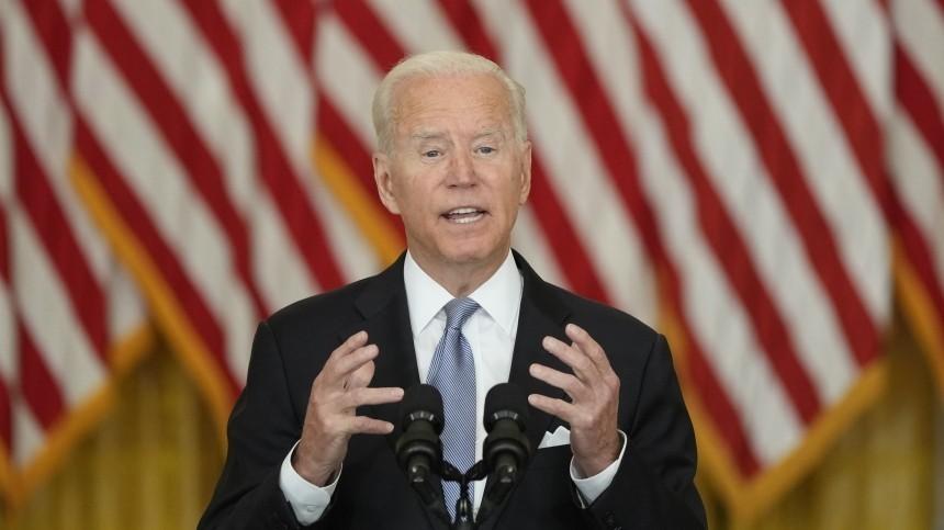 Байден отчитался обуспехах военных США вАфганистане: «Мыдостигли своей цели»