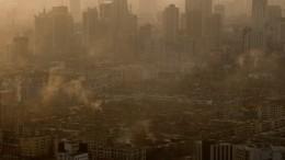 Туман сзапахом серы накрыл поселок вчерте Екатеринбурга