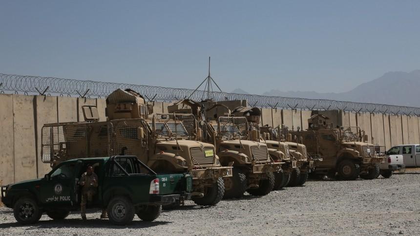 Байден назвал вывод войск изАфганистана правильным решением