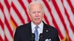 Американцы обвинили Байдена втрусости после речи овыводе войск изАфганистана