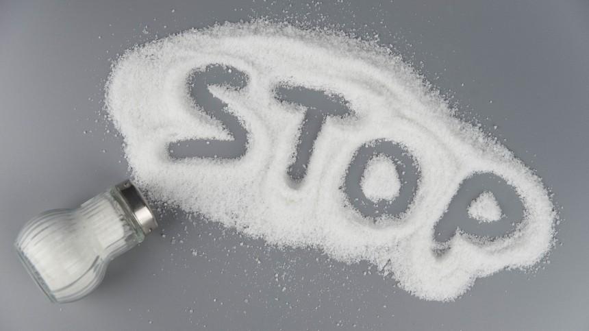 Кардиолог рассказала осекретах снижения давления без лекарств