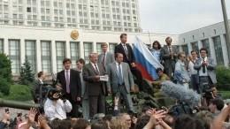 Ветеран «Альфы» рассказал, почему Ельцина незадержали вавгусте 1991 года