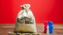Как «нарисовать» капитал? Действенные ритуалы для привлечения денег