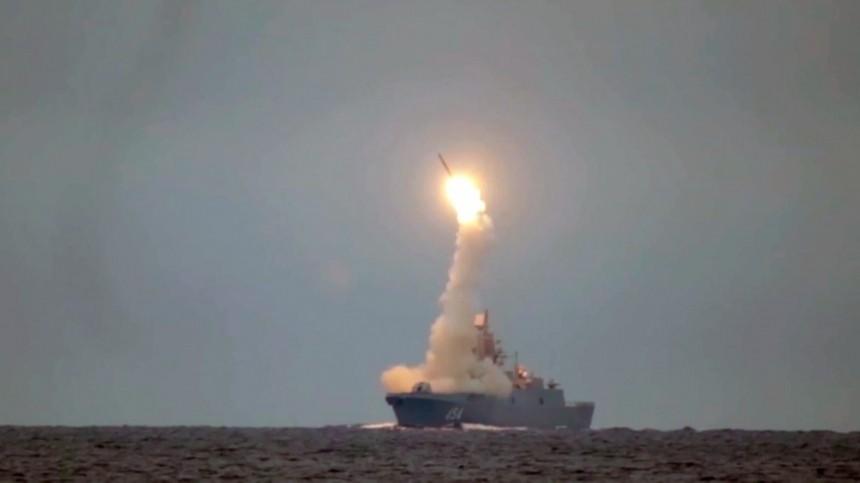 Российскую ракету «Циркон» назвали огромной угрозой для ВМС США