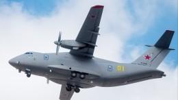 Автор видео скрушением Ил-112В окатастрофе: «Был глухой взрыв»