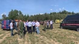 Военный эксперт назвал вероятную причину крушения Ил-112В