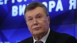 Обращение Януковича к30-летию независимости Украины раскритиковали вКрыму