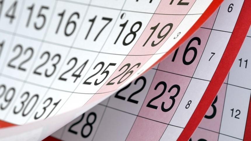 Что очеловеке может рассказать дата рождения