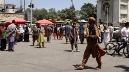 Житель Кабула описал ситуацию после прихода талибов: «Народ небоится»