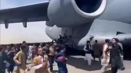 США расследуют обнаружение тела вшасси прибывшего изКабула самолета