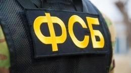 Два главаря итри участника ячейки «Хизб ут-Тахрир*» задержаны ФСБ вКрыму