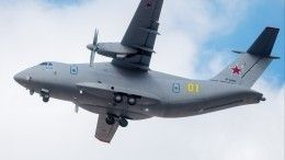 Озвучена версия падения вштопор Ил-112В перед крушением вПодмосковье