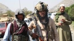 Талибы напали наснимающих протест журналистов вАфганистане