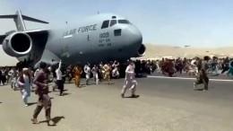 Число погибших навылетевшем изКабула самолете ВВС США может быть около30