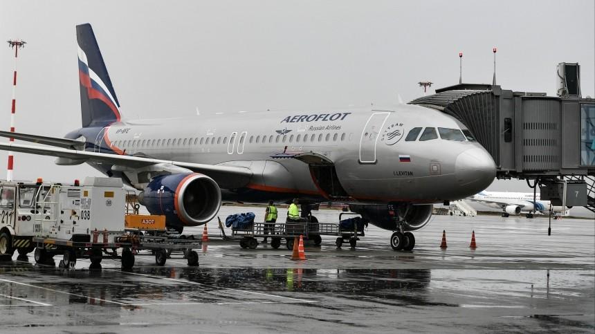 Посольство РФвАфганистане прорабатывает организацию вывозных рейсов россиян