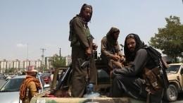 Пугает неизвестность: как афганский Кабул живет поновым правилам