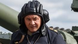 Сергей Шойгу наТ-80 прошел трассу для «Танкового биатлона»