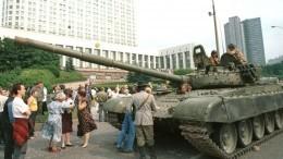 Переворот или попытка сохранить СССР: 30 лет ГКЧП