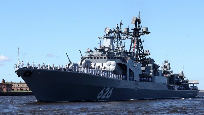 Испания невпустила российские военные корабли впорт Сеуты