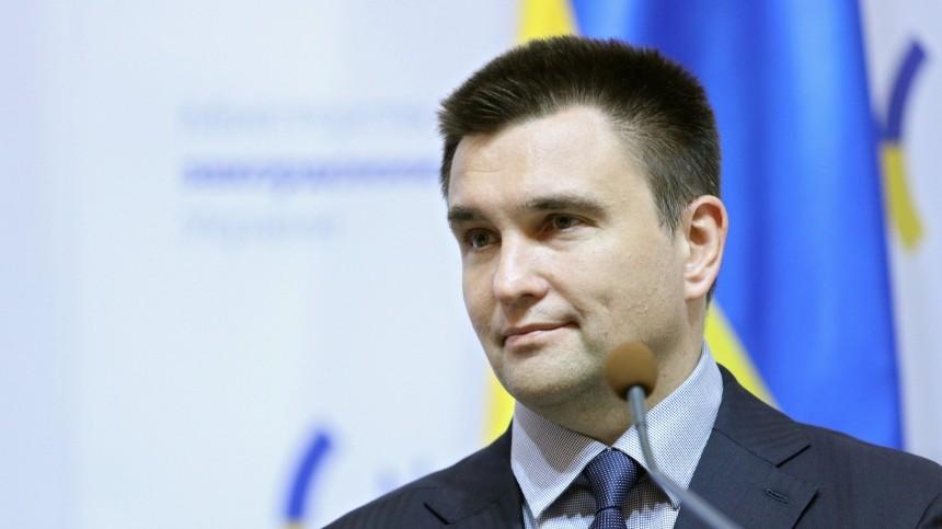 Экс-глава МИД Украины сравнил ситуацию встране сАфганистаном
