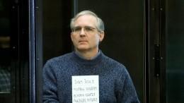 Адвокаты американца Уилана просят суд России выдворить его вСША