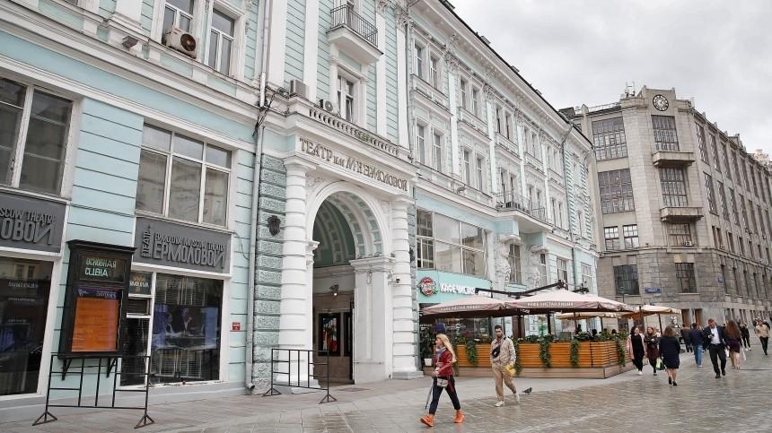 Уволенные изТеатра Ермоловой артисты обратились кПутину
