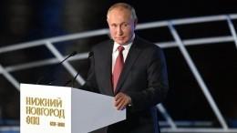 Путин поздравил жителей Нижнего Новгорода с800-летием города