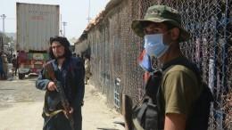 Талибы попросили Россию передать политический сигнал ополченцам вПанджшере