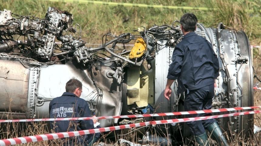 Роковая гроза: 15 лет содня гибели 170 человек при крушении Ту-154 под Донецком