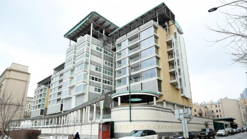 Нелегал пытался прорваться впосольство Великобритании вМоскве