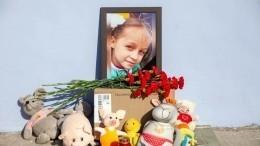 Семья убитой вТюмени Насти Муравьевой открыла сбор напохороны девочки иеедяди