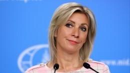Захарова объяснила, почему Украина врядли попадет вЕСпосле встречи Меркель иЗеленского