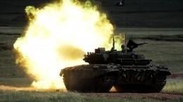 Российские танкисты одержали первую победу настартовавших АрМИ-2021