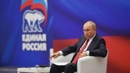 Нетолько выплаты 10 тысяч рублей: очем говорил Путин навстрече с«Единой Россией»