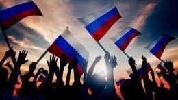 Самые яркие моменты празднования Дня флага России попали навидео