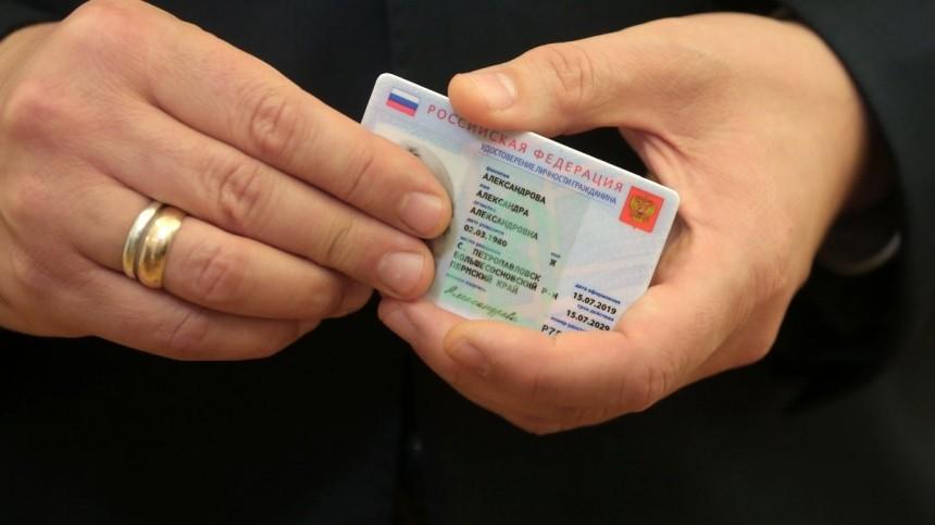 Впродаже водительских прав обвинили семерых сотрудников ГИБДД Уфы