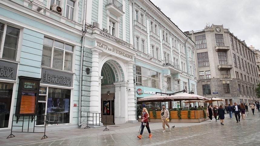 Театр Ермоловой небудет увольнять актеров преклонного возраста
