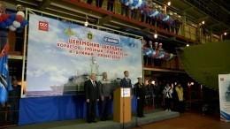 Глава Хабаровского края остроительстве кораблей врегионе: «Это для нас честь ипрестиж»
