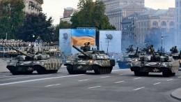 Пир вовремя чумы: Украина пышно отпразднует 30 лет независимости